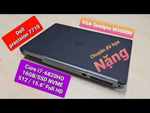 Laptop Đồ họa Dell Precision 7710 | Khả năng nâng cấp của máy
