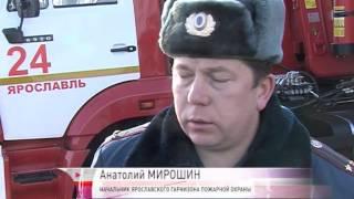 Ярославские огнеборцы испытали новую установку для тушения пожаров