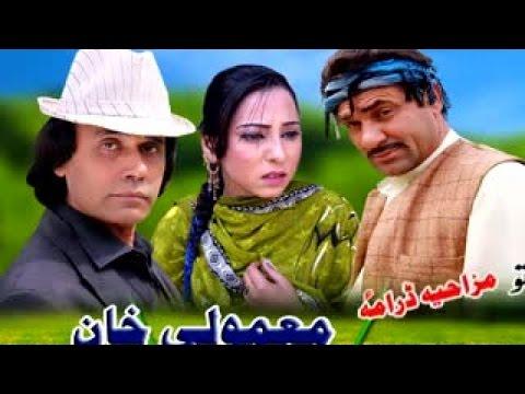 Pashto New Comedy Drama Mamoli Khan 2016 Umar Gul, Full Drama