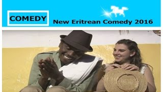 New Eritrean Comedy 2016 - Hagos Suzinino - lete Kristina | ለተ ክሪስቲና - Eritrean Movie 2016