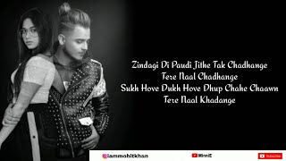 Zindagi Di Paudi Full Song With Lyrics Millind Gaba ft. Jannat Zubair | Nirmaan