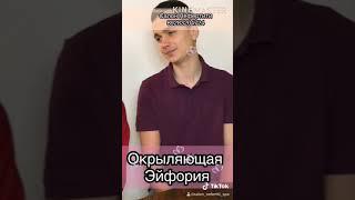 Отзывы наших клиентов-салон Нефертити Пятигорск