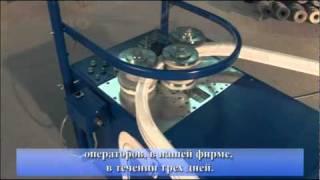 видео Станок для гибки алюминиевого профиля