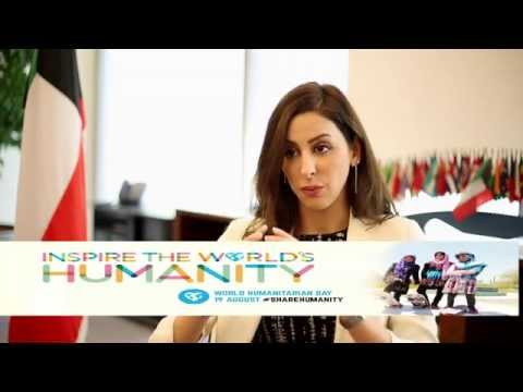 Kuwait Of Mercy - UNDP in Kuwait