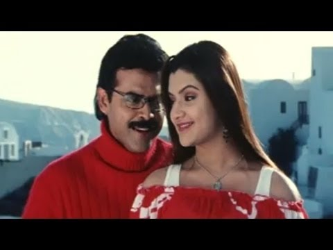 Vasantam Movie || Ninnu Choodaka Video Song || Venkatesh, Aarti Agarwal