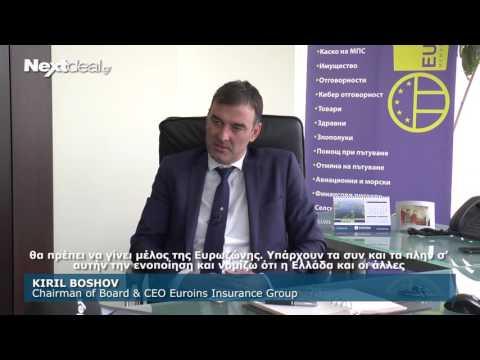 EUROINS BG