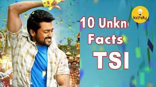 10 Facts   TSK படத்தில் nadikka vendiyadhu Kamalhaasana?   Surya   Keerthy Suresh    Kichdy