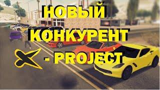 Конкурент X-Project || Обзор сервера MTA SA: Rocket RP