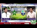 Pakistan Vs West Indies | 1st Test Match in Dubai | Neo Special | 13 October 2016
