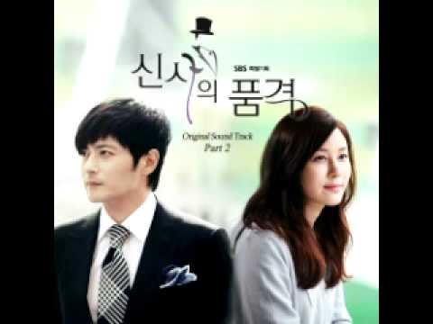 [신사의 품격 OST Part.2] Kyun Woo 견우 - 널 보면 말이야 When I Look At You (DL)