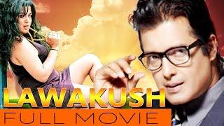 Nepali Movie –  Lawakush