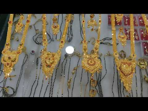 Mini Long Haram,The jewellary place, WhatsApp 7359294137,Micro Gold Plated,jewels,Earrings,set,hara