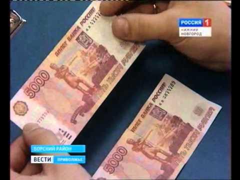 Фальшивые деньги игрушки - 5c305