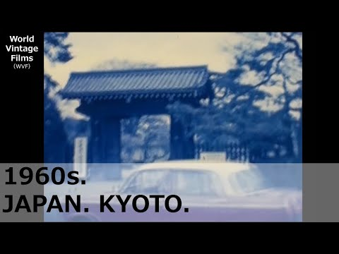 1960s.Kyoto, Japan. Rare post-war footage. Period of high ec