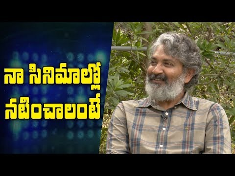 Rajamouli On What You Need To Be His Actor | Mathu Vadalara Team Interview
