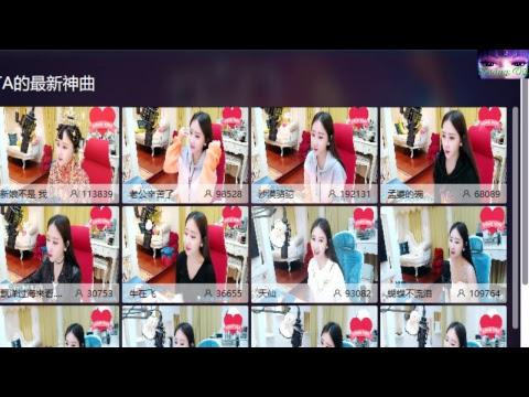 小虾米 - Tiểu Hà Mễ live 19-03-2019 ( Hoang Vu )