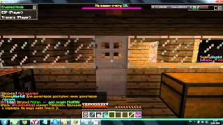 видео урок как пройти деривяную зоприваченую дверь и также железную зопривачену дверь