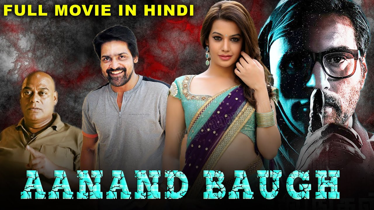 Aanand Baugh (2020) HDRip Hindi Dubbed Full South Movie