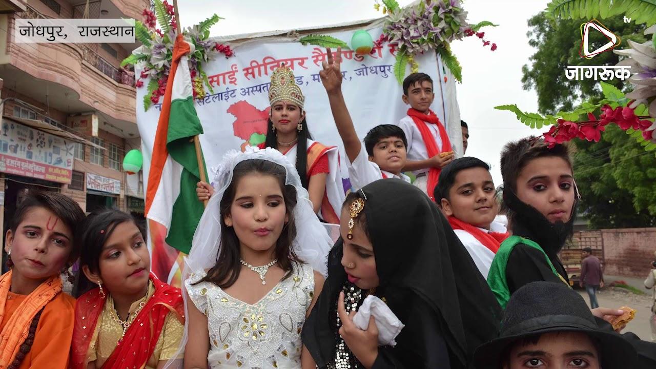 जोधपुर।संत लिखमीदास जयंती पर निकाली आकर्षक शोभायात्रा