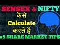 How to Calculate Sensex & Nifty Index | Share Market Tips