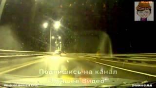 Все отбойники посчитал   ДТП на трассе M 11 «Москва   Санкт Петербург» Car Crash addiction(, 2016-04-14T22:00:01.000Z)