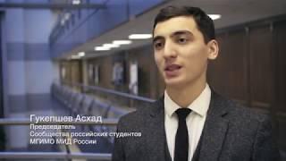 Сообщество российских студентов