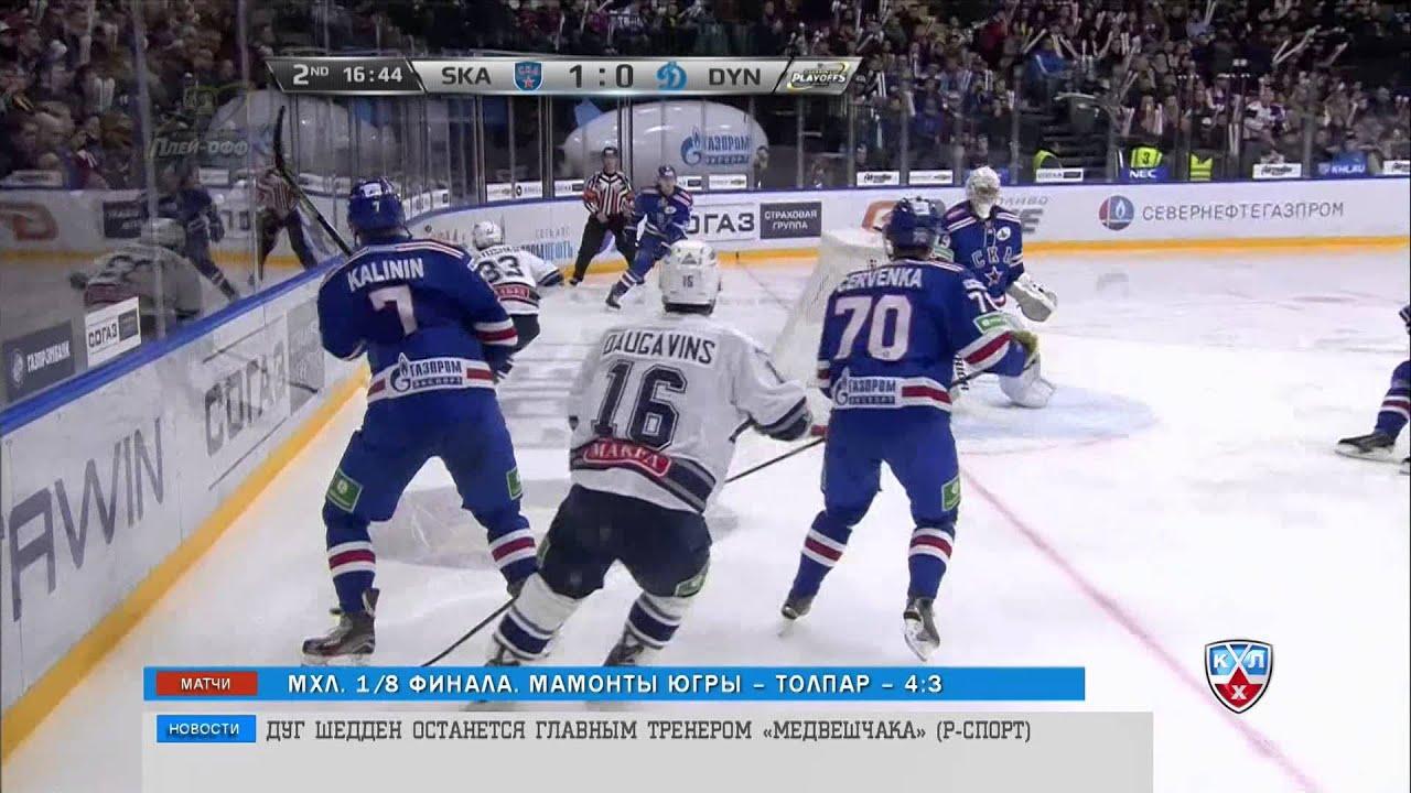 «КХЛ. Плей-офф». 18 марта 2015
