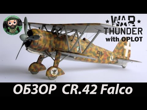 War Thunder : Обзор CR.42 Falco
