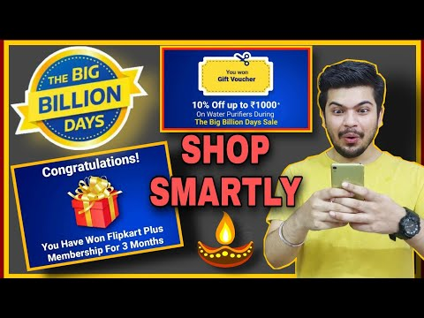 Flipkart Big Billion days sale 2020 coupons | Collect coupons every day before sale | SAVE EXTRA