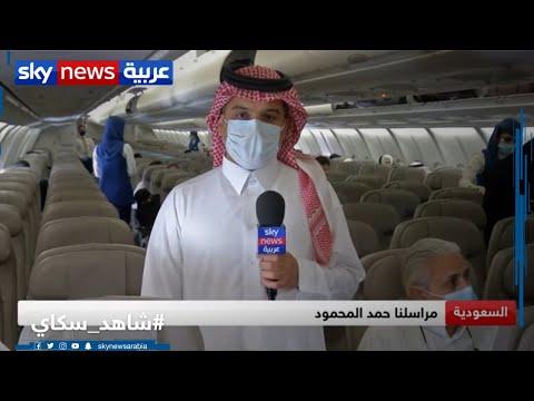 تواصل مطارات السعودية تسيير رحلاتها الداخلية من خلال شركات الطيران المحلية