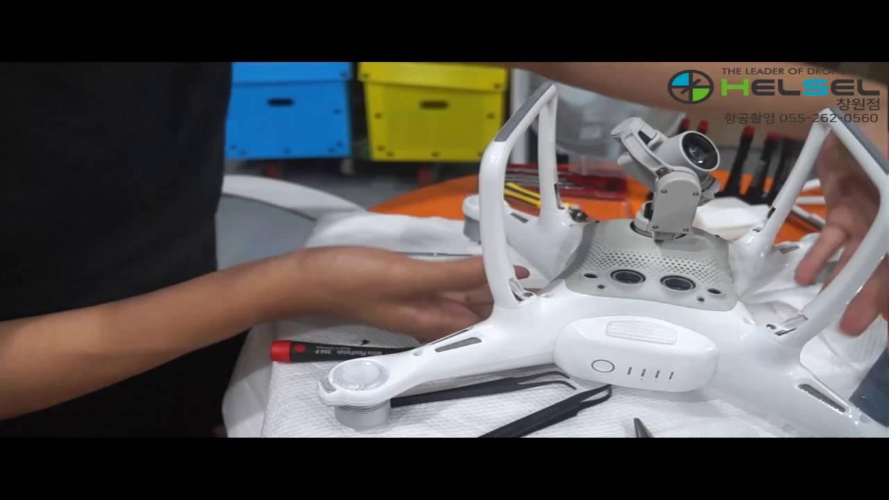 Phantom 4 Landing Gear Repair Youtube Quadcopter Wiring Diagram