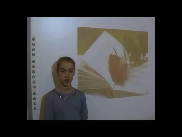 Изображение предпросмотра прочтения – ПолинаБогатырева читает произведение «Поэзия (Ты знаешь чью любовь...)» В.Я.Брюсова
