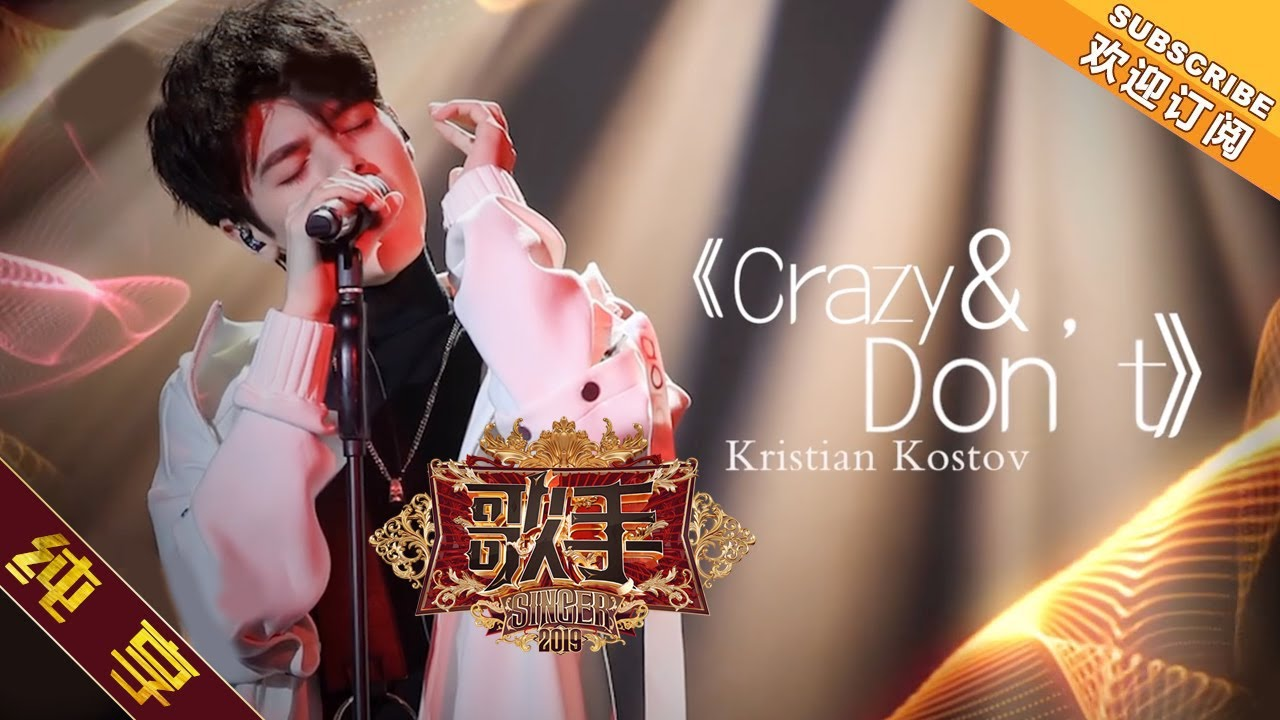 Kristian Kostov eliminated from Chinese talent show Singer