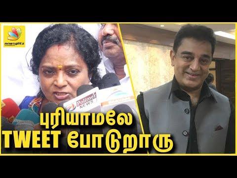 புரியாமலே Tweet போடுறாரு ! Tamilisai Soundararajan Hits Back Kamal Hassan | Latest Speech on GST