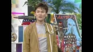 パンツ/狂言と歌/弁当ひき逃げ事件/もののけ姫.