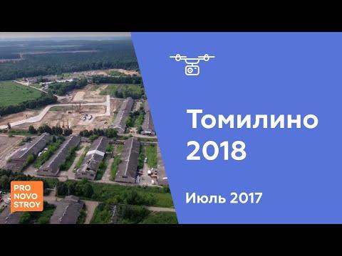"""ЖК """"Томилино 2018"""" [Ход строительства от 20.07.2017]"""