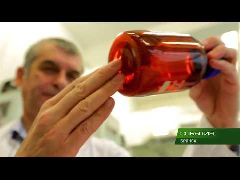 Маркировка лекарств 17 08 18