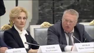 Жириновский задал правильный вопрос про ЦБ и Набиулину лично Путину,но тот не стал отвечать.