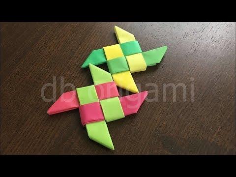 How To Make a Paper Ninja Star 2 (Shuriken) -db Origami
