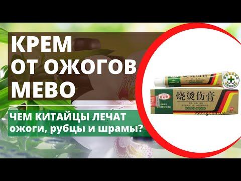 Кунжутное масло — 250мл. 90. 00грн. 100% натуральное кунжутное масло холодного отжима, нерафинированное. Количество. Купить. Категория: масла метка: кунжутное масло.
