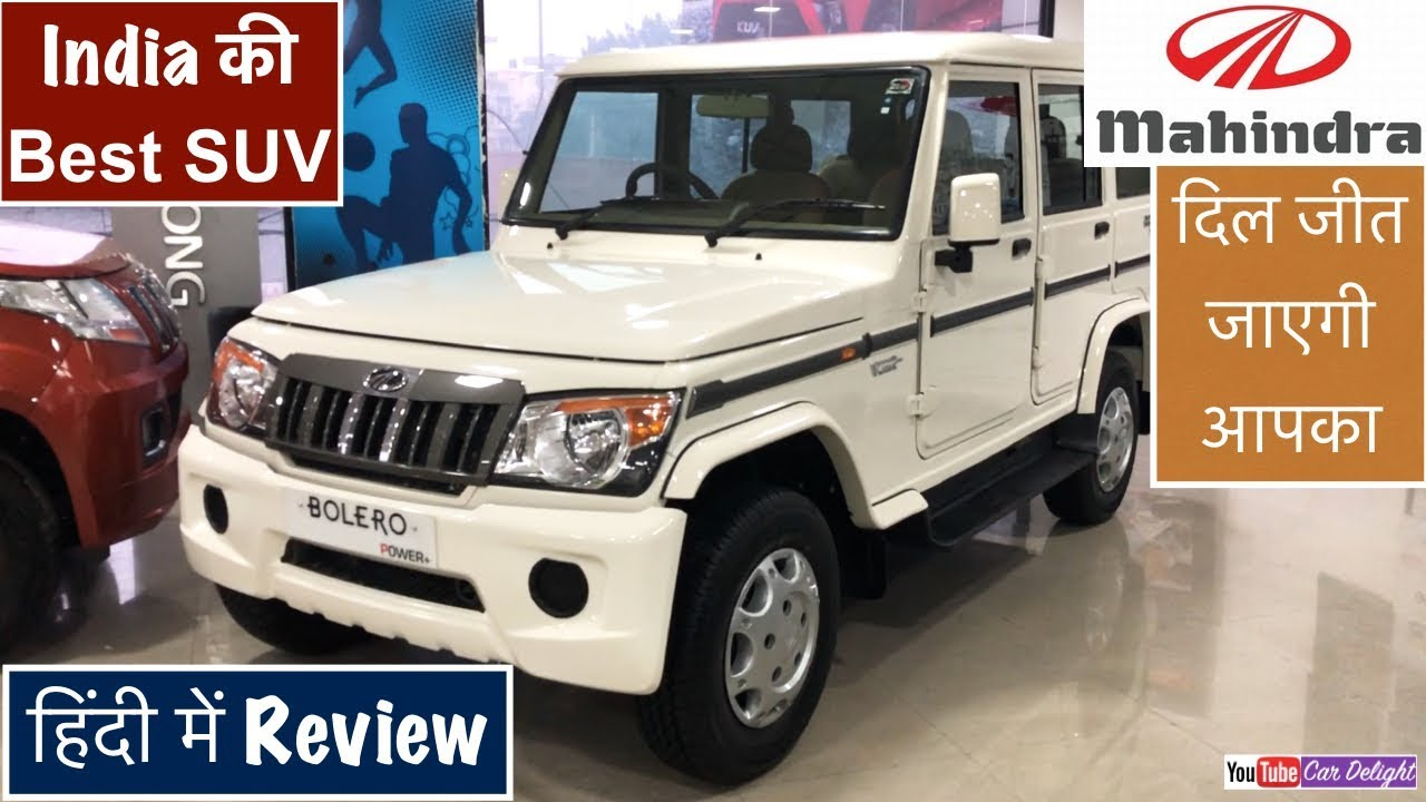 2018 Mahindra Bolero Power Plus Slx Review Bolero 2018 Features Youtube