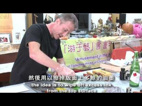 Etching demonstration for the Hong Kong Art Promotion Office - 2009