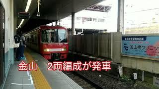 名鉄3100系 金山発車
