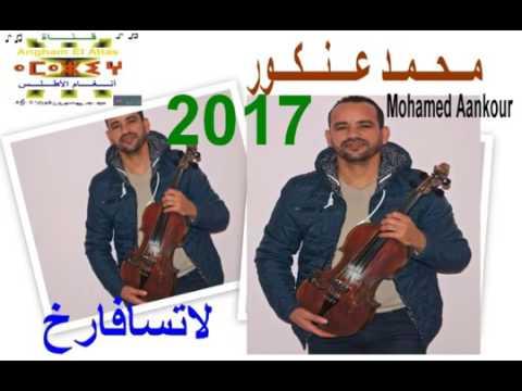 3ankour mp3 gratuit