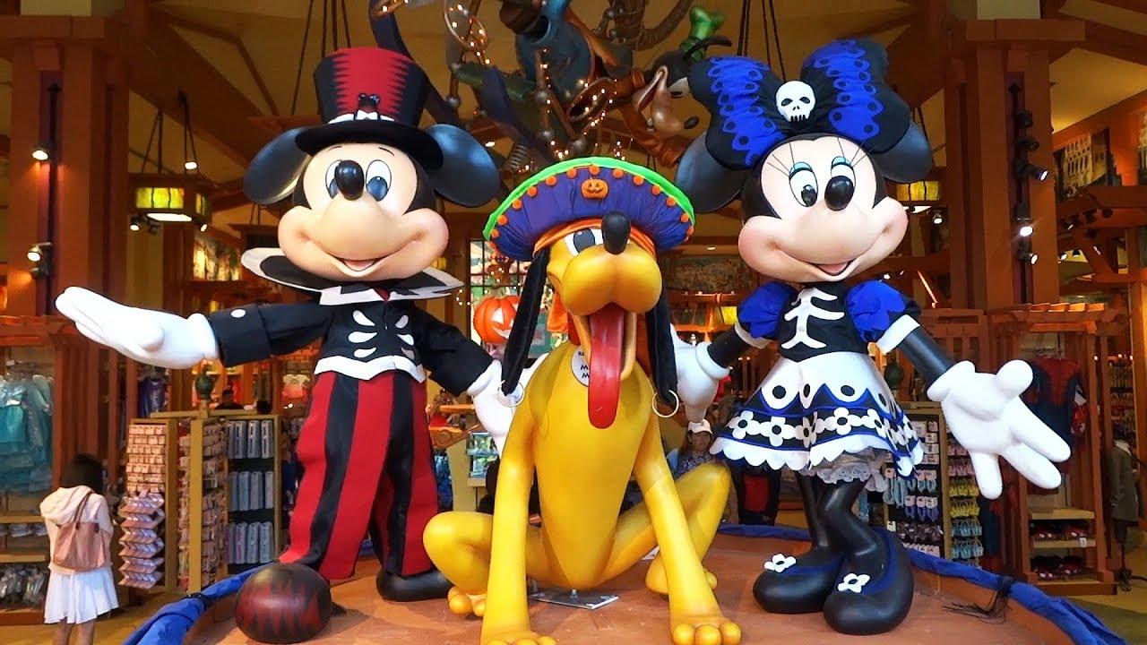 Decoration Halloween Disney : Deco halloween disney