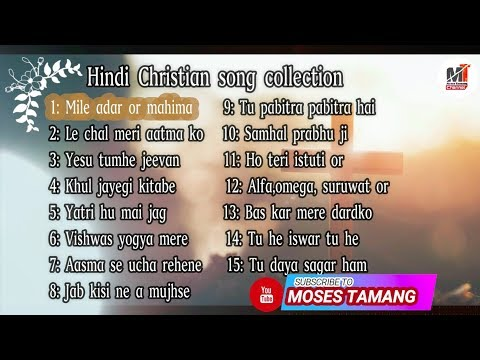 Hindi Christian song collection
