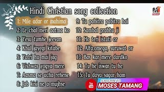 New and Old Hindi Christian song collection 1