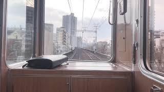 阪急8000F王子公園から神戸市街地へ