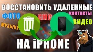 видео Архивы смартфон - Ремонт компьютеров в Самаре