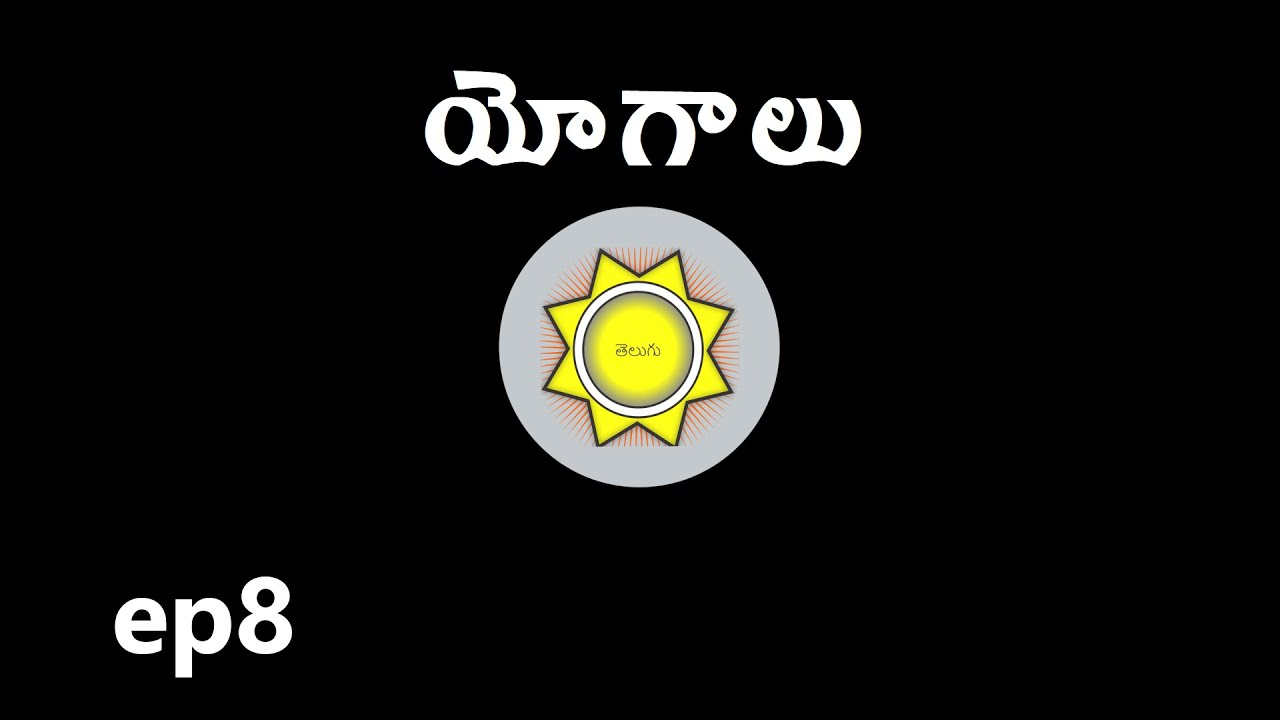 About Yogas in Astrology | Learn Astrology in Telugu | ep8